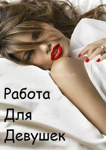 телефон проституток самары
